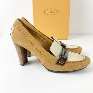 TODS Designer Suede Driving Loafer Pumps